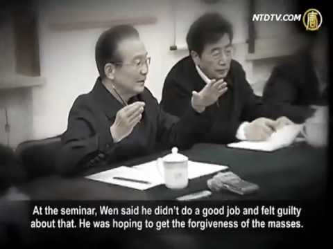 Wen Jiabao's Political Reform Downplayed by the Party