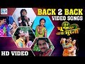 JIGNESH KAVIRAJ New Movie - Hure Pujaran Tara Soor Ni | Video Songs Back To Back | RDC Gujarati