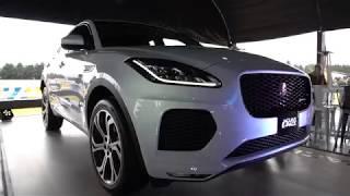 Presentación y test drive nocturno del nuevo Jaguar E-PACE