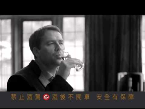 Michael Owen advert