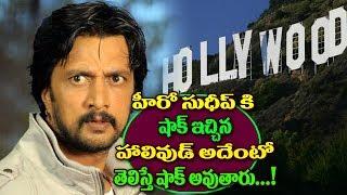 Sudeep To Shoot For His Hollywood Debut | Risen In February 2018 | Kichcha Sudeep | GoldScreen