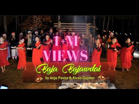 Baja Bajaudai - Anju Panta/Kiran Gajmer    Official Video   Nepali Christian Dance Song 2018