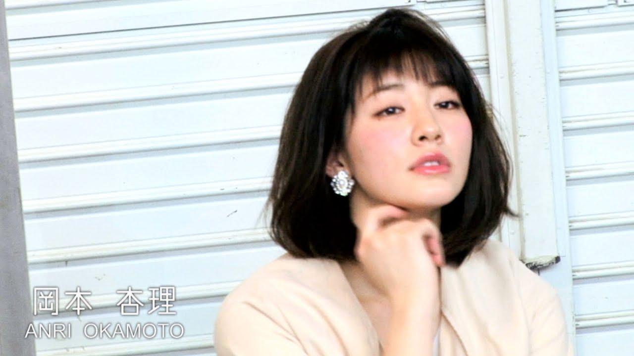 岡本杏理の画像 p1_23