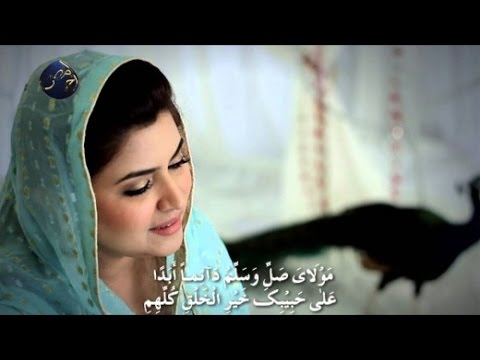 Qasida Burda Sharif In Arabic, Urdu & English video