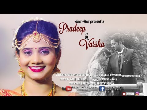 BEST Kannada Wedding Video l pradeep & varsha