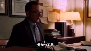 パーソン・オブ・インタレスト シーズン1 第18話