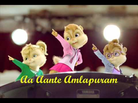 Aa Ante Amalapuram - Chipmunk video