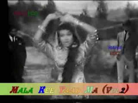 Mala - Ke Ghungru Toot Gaye - Naaz (1969)