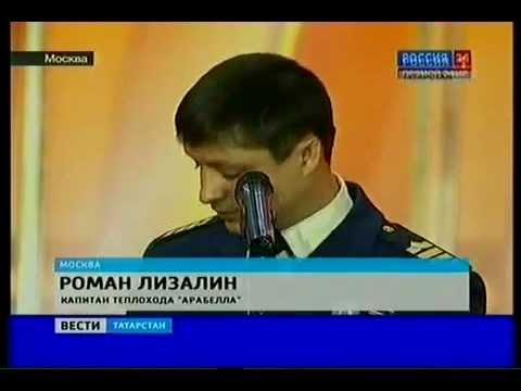 roman-lizalin-s-podrugoy