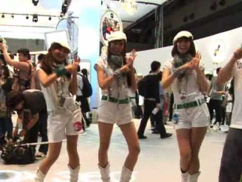 TGS2009
