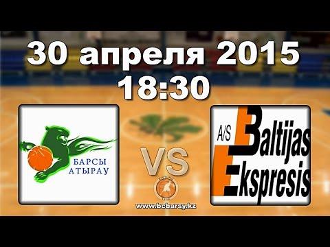 "30.04.2015 г.  BK ""BARSY ATYRAU""  -  Ventspils ""Baltic Express""  70 - 74"