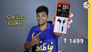 Mi Sports Bluetooth Earphones Basic  ⚡ 9 மணி நேரம் பேட்டரி .. வெறும் 1499