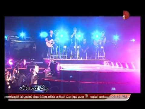حلقة 11 8 2014 من #stand by مع #أحمد صلاح .. enrique Iglesias فى الساحل الشمالى