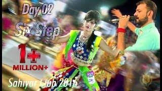 download lagu Six Step Dhamaal  Rahul Mehta Day 02  gratis