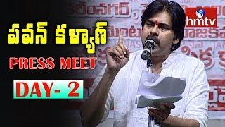 Pawan Kalyan Powerful Speech In Karimnagar Public Meeting | Prajayatra  | hmtv