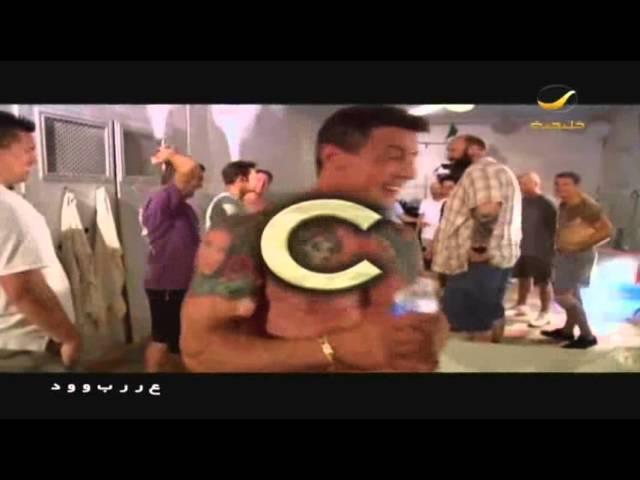 عرب وود 29 سبتمبر 2014