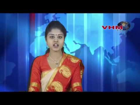 VHM NEWS || BULITEN - 1 || 10-06-2018 VHM TV
