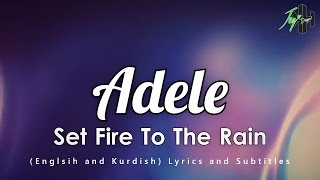 Adele - Set Fire To The Rain | Lyrics