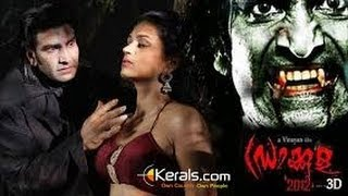 Dracula - Dracula Malayalam Movie Songs 2013 Video Jukebox Sudheer, Shraddha Das HD