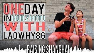 ONE DAY IN HUIZHOU W/ LAOWHY86 | RAISING SHANGHAI