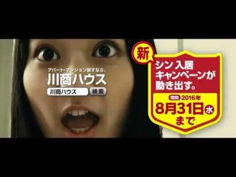2016夏キャンペーン(ゴジラ驚愕編)