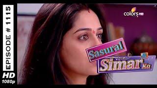 Sasural Simar Ka - 28th February 2015 - ?????? ???? ?? - Full Episode (HD)