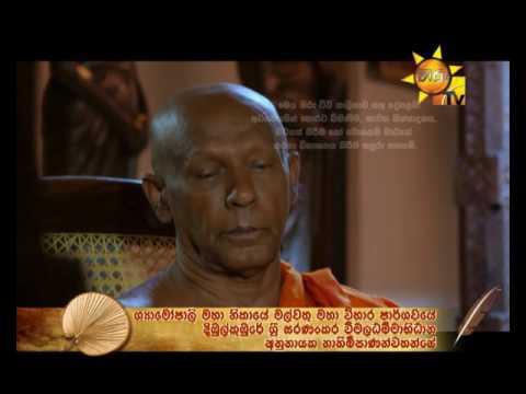 kasawatha|eng