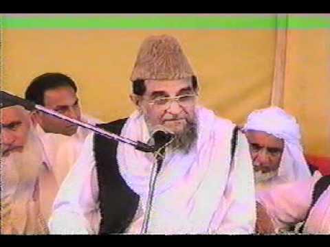 Allah Kay Wali (Al-Hazrat Tahir Badshah Jee) Peer of Chura Shareef
