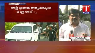 TRS Working President KTR Team Meet With YS Jagan - Meet Updates - Tnews Telugu - netivaarthalu.com