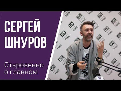 Сергей Шнуров: Песни как девушки - хороши, когда новые (2016)