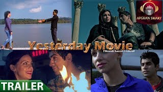 Yesterday Movie - Kala Razay Unplugged OFFICIAL VIDEO