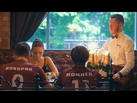 Ленинград - На футбол