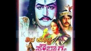Shiva - Full Kannada Movie | Shiva kotta Sowbhagya | Lokesh, Jayanthi, Arathi, Kokila.