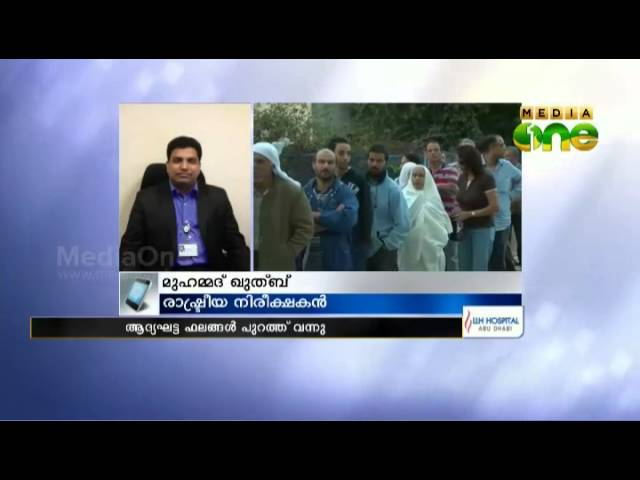 NewsOne Middle East (1) 27-10-14