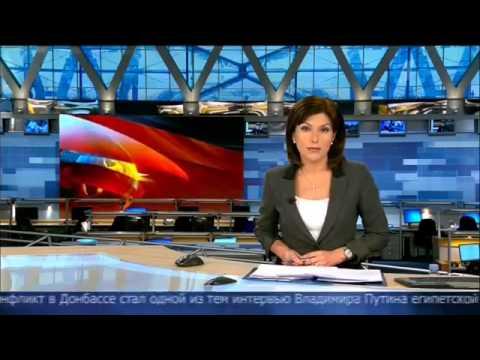 СРОЧНЫЕ НОВОСТИ ДНЯ Вести сегодня телеканал 'Первый канал'