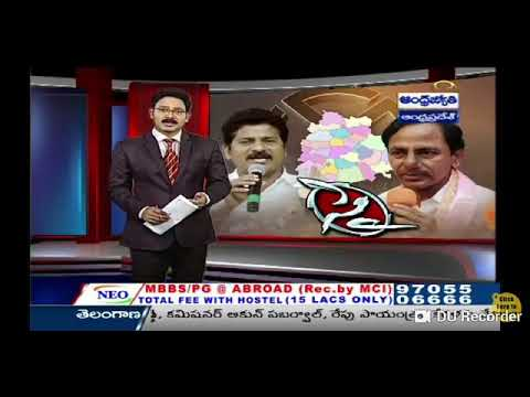 Revanth Reddy on early polls