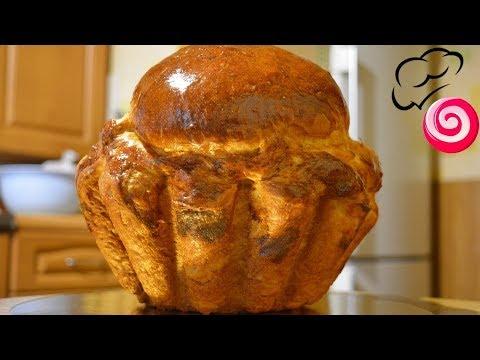 Большая французская бриошь🔴Рецепт вкусной французской выпечки