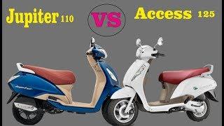 TVS Jupiter Grande 110 VS Suzuki Access 125 Which Is Best In All Features