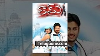 Raam Telugu Full Movie | Nithin, Genelia | #TeluguMovies