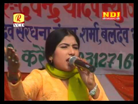 बेस्ट हरयाणवी रागनी | Jaisi Tanne Sun Rakhi | Badrola Ragni Competition Thandi Rajai video