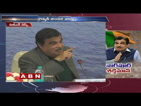 Nitin Gadkari Strategies For 2019 Elections, RSS Also Giving Support | ABN Telugu