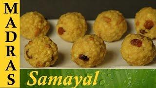 Laddu Recipe in Tamil / Boondi Laddu Recipe in Tamil / பூந்தி லட்டு