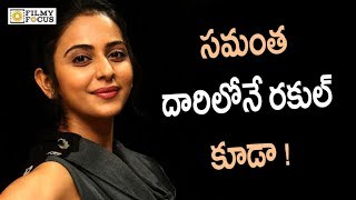 Rakul Preet wants to Marry In to a Telugu Family || Rakul Preet Singh || Rakul