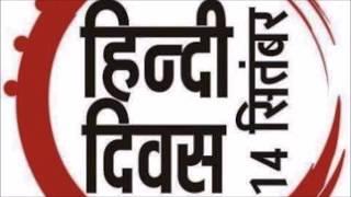 download lagu Hindi Diwas Shayari, Kavita gratis