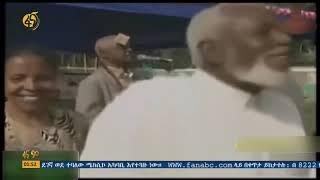 Artist Legess Abdi's Funeral Arrangement