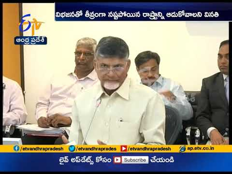 Centre makes Injustice to Andhra Pradesh | CM Tells to 15th Finance Commission