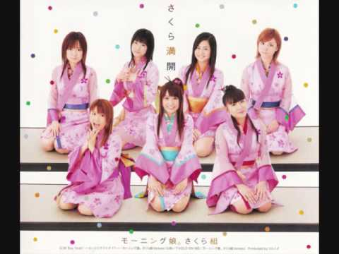 Morning Musume Otomegumi - Daite Hold On Me