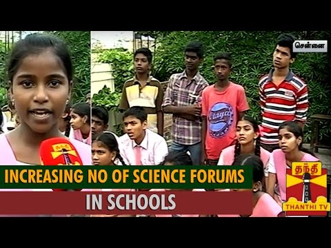 Ial News On Increasing Number Of Science Forums In Schools