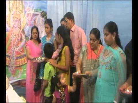 Shree Yamunaji Aarti video