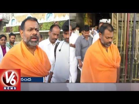 Paripoornananda Swami Reacts On TTD-Ramana Deekshitulu Clash | V6 News